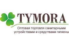 Бухгалтерские услуги для тимора